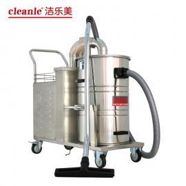 洁乐美工厂机床配套吸塑料颗粒用工业吸尘器GS-4080