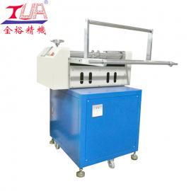 硅胶公仔生产流水线-硅胶切料机-硅胶原料切割机