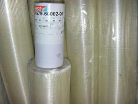 TESA 04541-00010-00 卡尺 正品供应 源头采购