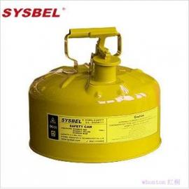 SYSBEL2.5加仑I型黄色安全罐SCAN001Y