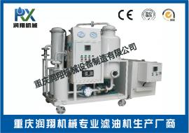 直销全自动真空滤油机 润滑油滤油机