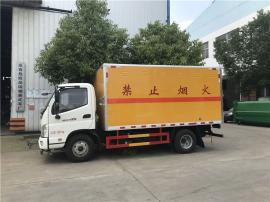 5吨烟花爆竹运输车 福田液化气罐运输车主要配置