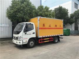 厂家供应东风易燃液体运输车 危险品运输车多少钱