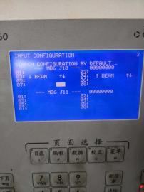 CYBELEC DNC60斯博克系统维修