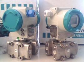 西门子7MF4433-1EA02差压变送器SIEMENS压力变送器