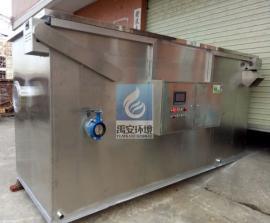 光学镜片超声波清洗废水处理设备YACS-2T环保设备厂家