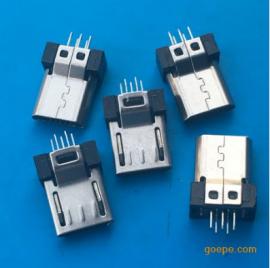 �易型�A板公�^ MICRO 5P �A板1.2 �L度9.7MM 180度插板 黑�z