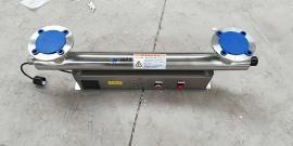 净源过流式紫外线消毒器304不锈钢杀菌器