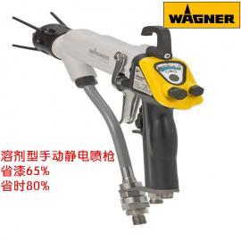 德国瓦格纳一级代理 GM5000EALowR 手动液体静电喷枪 油性静电喷