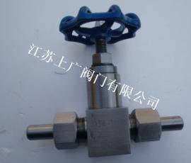 不锈钢外螺纹针型截止阀J23W-16P