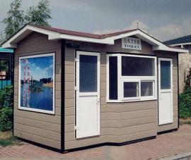 德澜仕水冲式移动厕所D79;1.2*1.2*2.3定制型环保厕所