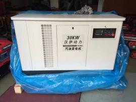 15kw静音汽油发电机中间商报价