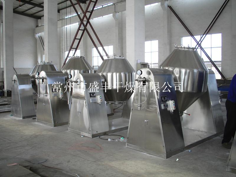 硝酸镍双锥真空烘干机