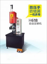 自动送螺母液压压铆机生产厂家