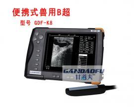 马场发情排卵检测仪马用B超机 GDF-K8
