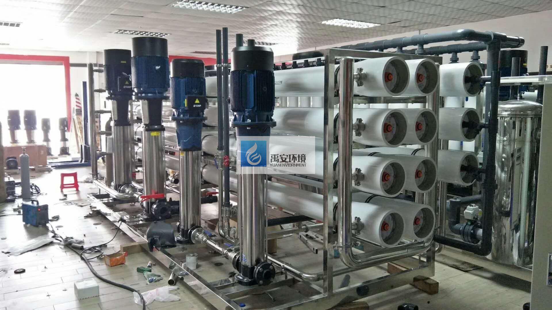 禹安环境工业废水回用设备YAHY-400T中水回用设备纯水机RO设备