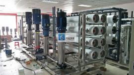 200T/D电镀废水回用设备YADD-200T超滤和反渗透技术处理