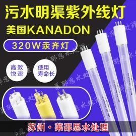 明渠式污水处理紫外线消毒灯 排架式紫外线系统装置
