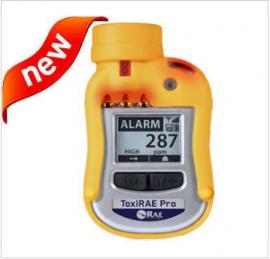 六合一有害气体射线检测仪PGM-62X8是分辨率最高的复合检测仪