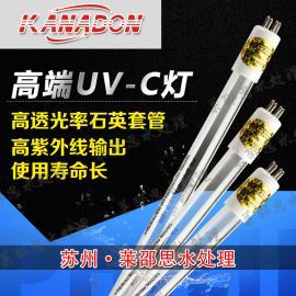 美国KANADON 排架式杀菌系统 紫外线杀菌灯GPHHVA1554T6L/4C