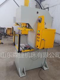 机床Y41-20吨单臂单柱液压机压力机油压机生产厂家制造厂家
