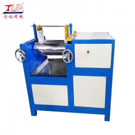 硅胶原料炼胶机-硅胶练色机-炼胶机