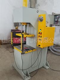 机床Y41-10T单臂单柱液压机油压机压力机厂家制造厂