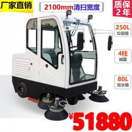 驾驶式扫地机工厂学校物业电瓶式扫地车水磨石地面道路扫