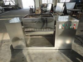 槽型混合机,化工搅拌机