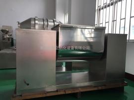 粉体药品加液体混合槽型混合机