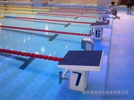游泳馆泳道线游泳池设备分道线 游泳池比赛分隔线 标准泳道线