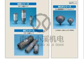 原厂中国销售日本NOK充气阀VGS250