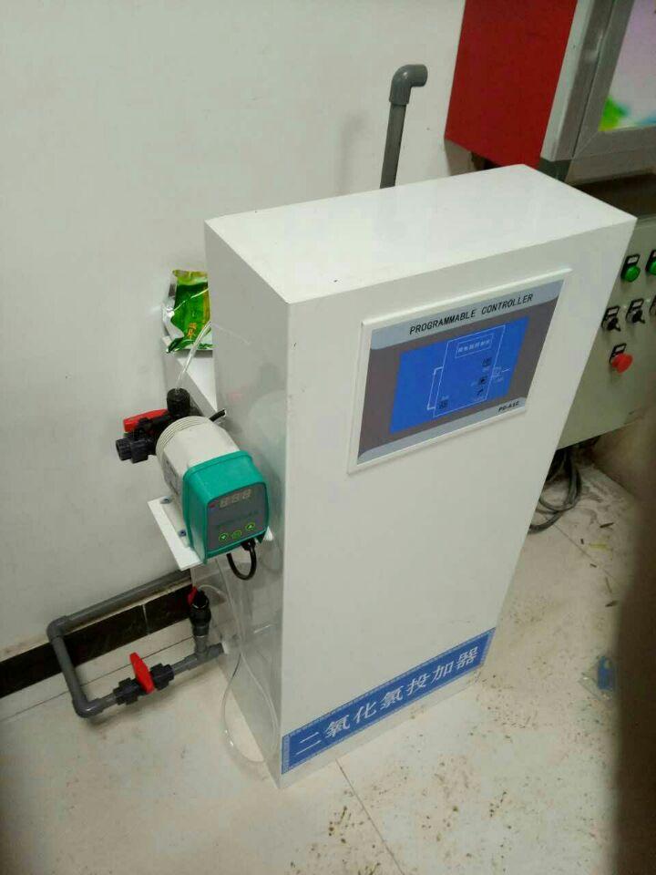 美容整形医院污水处理装置