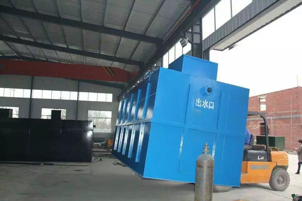 WSZ-A-10m3/h生活污水处理设备