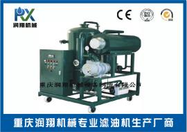 高效变压器抽注油双级真空滤油机