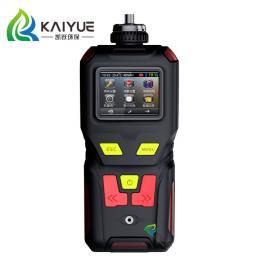 KYS-2000型手持式泵吸式臭氧报警仪