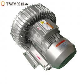 灌装机用旋涡气泵 3KW高压风机