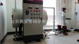 阿拉善1800千瓦电热水锅炉 低氮热水锅炉型号及参数报价