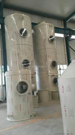 厂家直销uv光氧催化除臭净化环保设备喷淋塔锅炉脱硫塔烟雾处理