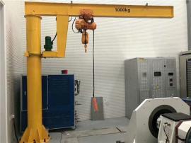 1吨定柱式旋臂起重机 提升高度3米 360度回转 独臂吊 悬臂吊