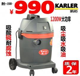 小型家用商用车间吸粉尘沙子木屑吸泥浆水泥用工业吸尘器