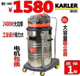 220V大功率工业吸尘器 电池制造业吸碳粉 废料 仓库吸水2400W