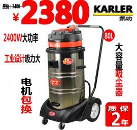 工业吸尘器桶式大型工厂车间商用强力草坪粉尘用吸尘器