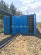 重金属废水处理设备 高浓度化工废水处理设备