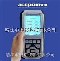 手持式振动分析仪RD-6000