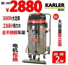 GS3078P工业吸尘器强力大功率工厂车间粉尘家用商用型干湿两用