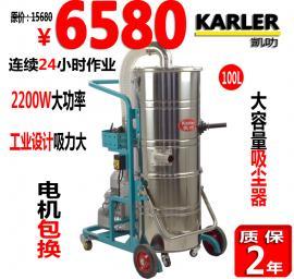 地下车库水泥地面灰尘吸尘器220V上下桶工业吸尘器打磨车间吸