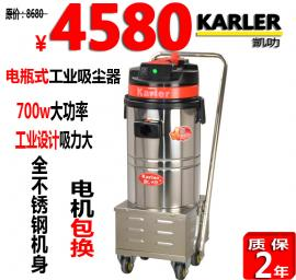 车间除污机电瓶式低噪音工业吸尘器吸毛发螺丝钉草坪垃圾用