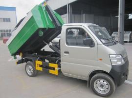 长安3方车厢可卸式垃圾车操作和用途