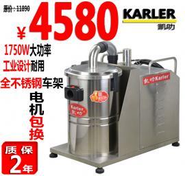 380V无刷工业吸尘器1750W机床设备配套用吸尘机流水线吸铁屑粉尘